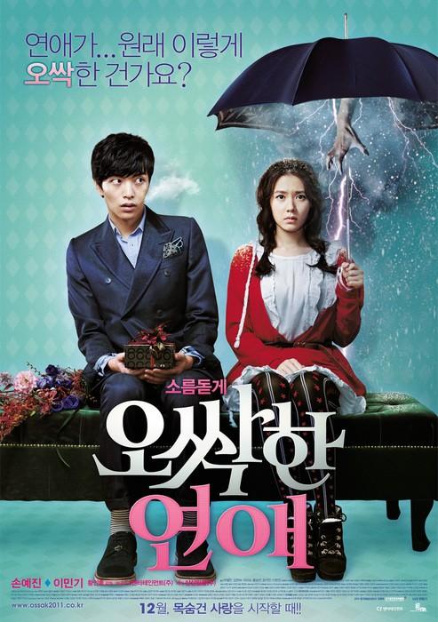 韓国 ホラー 映画